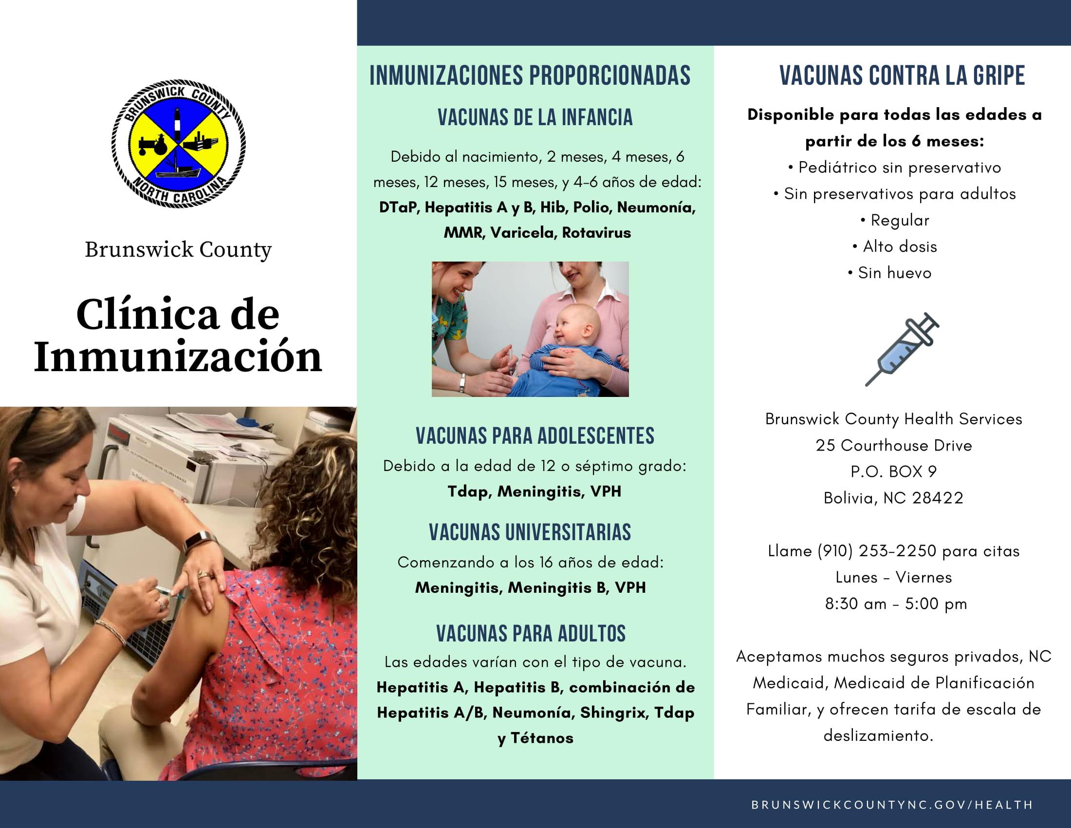 Immunization Clinic Brochure